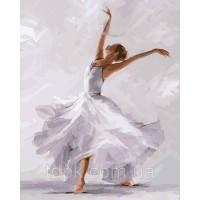 Картины по номерам 40 х 50 см. Белый танец.