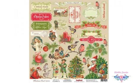 """Бумага ScrapBerry\""""s Ночь перед Рождеством - Рождественские подарки 30,5x30,5 см, 1 шт"""