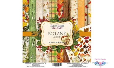 "Набор бумаги \""Botany autumn\"" 20 х 20 см. 10 листов"