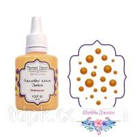 Эмалевые капли-бусины (Дотсы) Апельсин