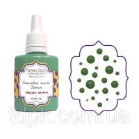 Эмалевые капли-бусины (Дотсы) Лесная зелень