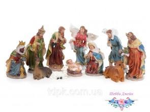 Вертеп рождественский (набор из 11-ти фигур) 16 см.
