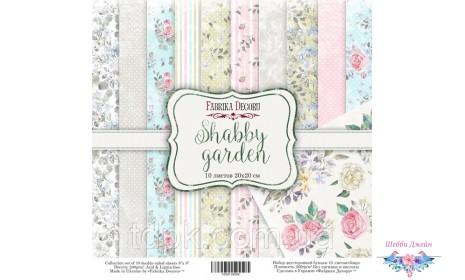 "Набор бумаги \""Shabby garden\"" 20 х 20 см. 10 листов"