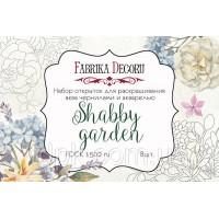 """Набор открыток для раскрашивания аква чернилами \""""Shabby garden\"""""""