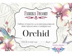 """Набор открыток для раскрашивания аква чернилами \""""Orchid\"""""""
