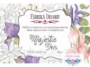 """Набор открыток для раскрашивания аква чернилами \""""Majestic Iris\"""""""