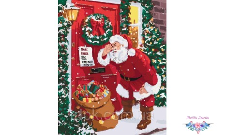 Картины по номерам Новогодняя ночь 40 х 50 см.