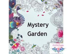 Раскраска антистресс. Таинственный сад.